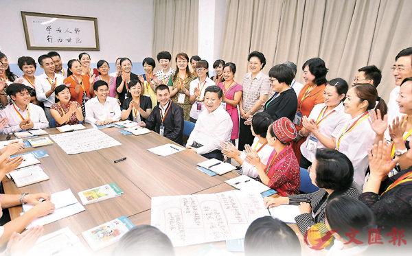 ■2014年9月9日,習近平到北京師範大學看望教師學生,同貴州參訓教師交流。 網上圖片