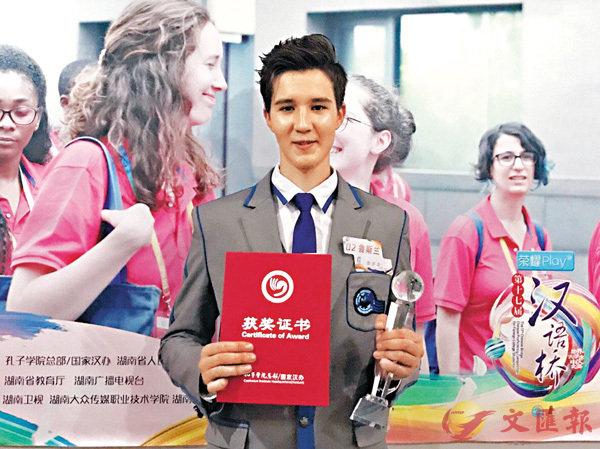 ■來自俄羅斯的選手魯斯蘭奪得本屆賽事冠軍。 香港文匯報記者姚進 攝