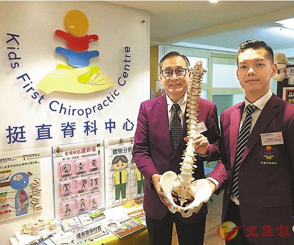 ■脊骨神經科醫生伍仲�琚]左)及陳鎰生(右)均表示脊骨問題不容忽視。 香港文匯報記者詹漢基  攝
