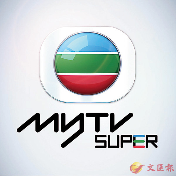■myTV SUPER頻道未來會有調整。 網上圖片
