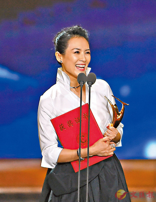 ■章子怡獲最佳青年女主角獎。 中新社