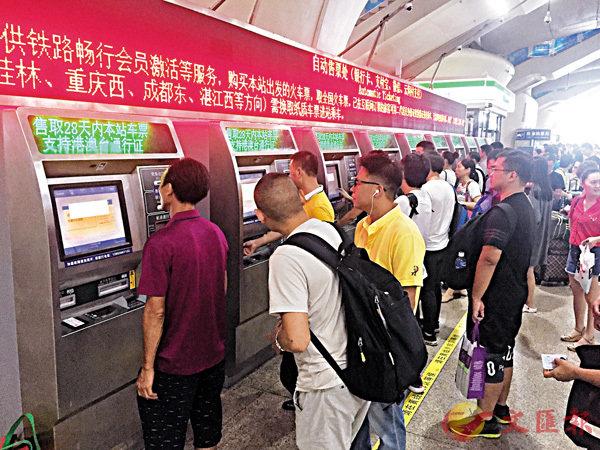 廣州南站自助機能支持回鄉證和居住證購票。 香港文匯報記者敖敏輝 攝