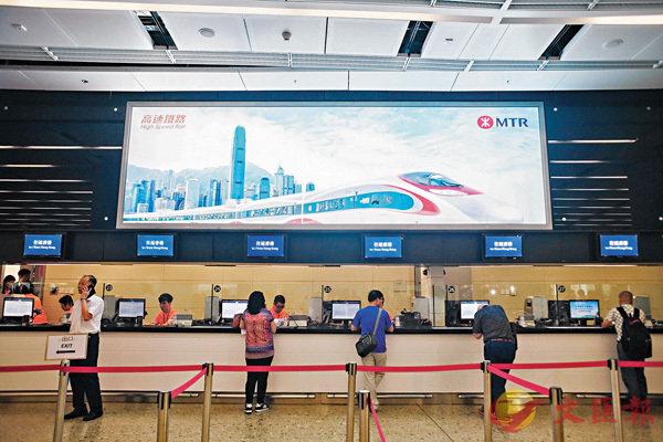 ■西九龍站購票大廳。 資料圖片
