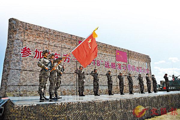 ■赴俄參演前夕,中方參演部隊在駐訓地舉行誓師動員大會。 中新社