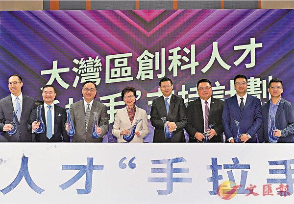 ■行政長官昨出席首期「X-PLAN」創科超人團畢業路演暨大灣區創科人才發展高層論壇。
