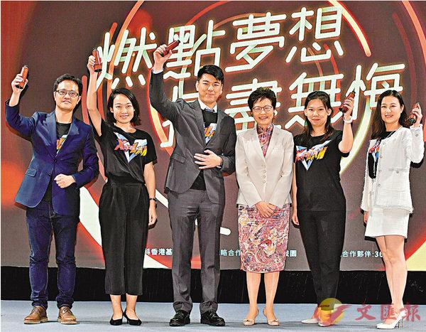 ■林鄭月娥昨盛讚這批年輕創科團隊都是超人,都是香港的英雄。