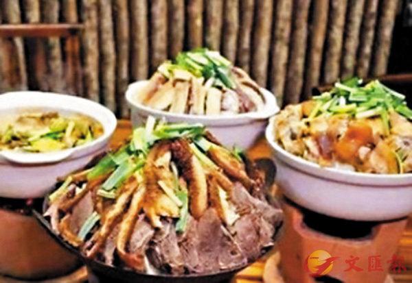 ■廣德火鍋。網上圖片
