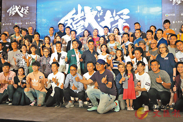 ■《鐵探》前晚舉行煞科宴,有份參演的惠英紅、袁偉豪、蔡思貝、黃智賢等上台慶祝。