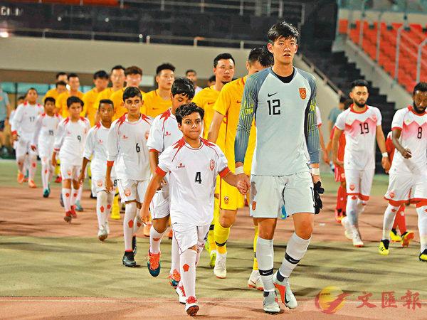 ■中國國足客場以0:0賽和巴林。新華社
