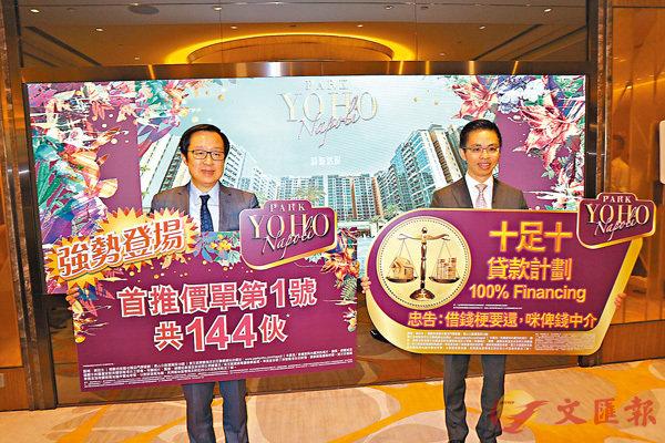 ■新地副董事總經理雷霆(左)指,「十足十貸款計劃」是為幫助換樓客輕鬆換樓而設。 香港文匯報記者梁悅琴  攝