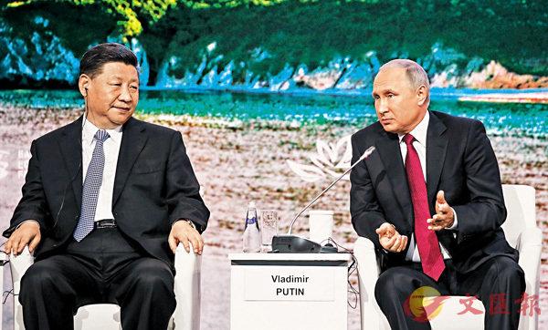 ■習近平與普京等多國政要出席在俄羅斯舉行的東方經濟論壇全會。 路透社