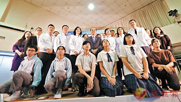 ■銀行公會昨與香港小童群益會合辦「理財互動劇場 2018」,並將於全港18間中小學上演連串創意劇場。