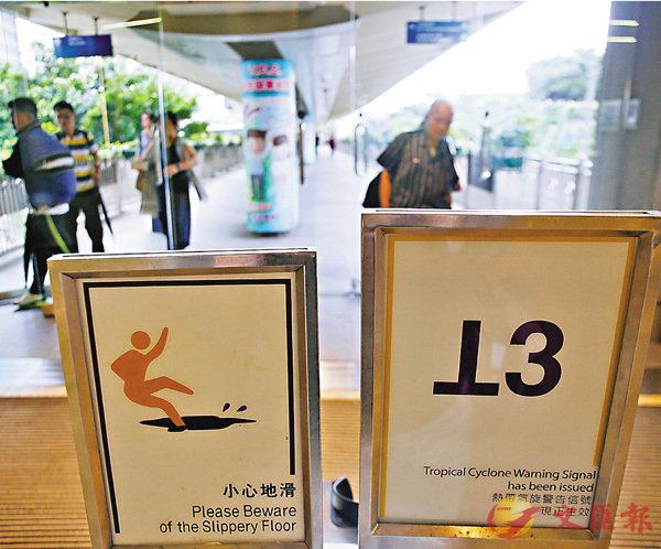 ■「百里嘉」逐漸逼近香港,天文台改掛三號強風信號。 香港文匯報記者莫雪芝  攝