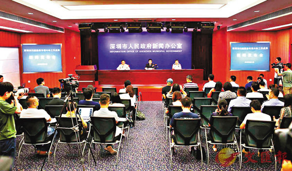 ■深圳警方公佈黃桂芬涉跨境綁架勒索案更多詳情。 香港文匯報記者石華  攝