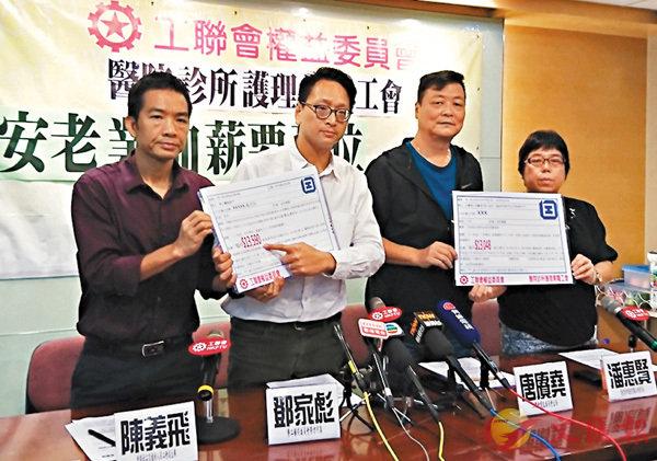 ■工聯會指安老院舍工資低是招聘困難原因。 香港文匯報記者顏晉傑  攝