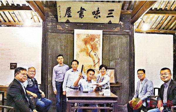 ■代表團在三味書屋留影。 香港文匯報記者歐陽文倩  攝
