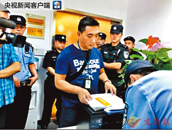 ■警方一舉打掉一個由25個職業化犯罪團夥組成、跨多個地區的虛開增值稅發票犯罪網絡。  網上圖片