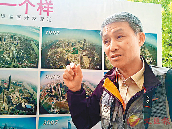 ■姚建良用相機記錄下25年來浦東陸家嘴的發展建設。 網上圖片