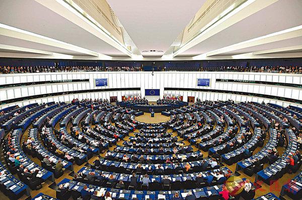 ■歐洲議會以大比數通過極具爭議的《數碼單一市場版權法案》。 法新社
