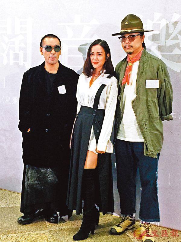 ■左起:麥浚龍、謝安琪與王雙駿出席拉闊音樂會記者會。
