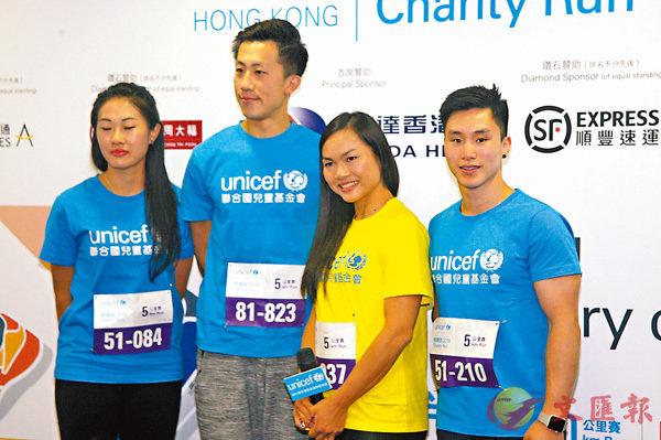 ■林衍蕙(左起)、林衍聰、李慧詩及石偉雄昨日一同出席活動。  香港文匯報記者潘志南 攝