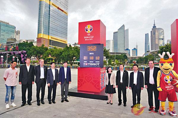 ■國際籃聯官員和廣東體育部門負責人等共同啟動倒計時裝置。  敖敏輝  攝