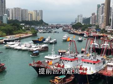 ¡u山竹¡v來襲 大批漁船提前返香港仔避風