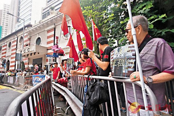 ■ 8月14日,香港外國記者會(FCC)邀請「香港民族黨」召集人陳浩天演講播「獨」,引發本港多個民眾團體示威抗議。 資料圖片