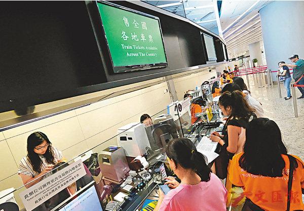 ■市民在高鐵西九龍站購票。香港文匯報記者梁祖彝  攝