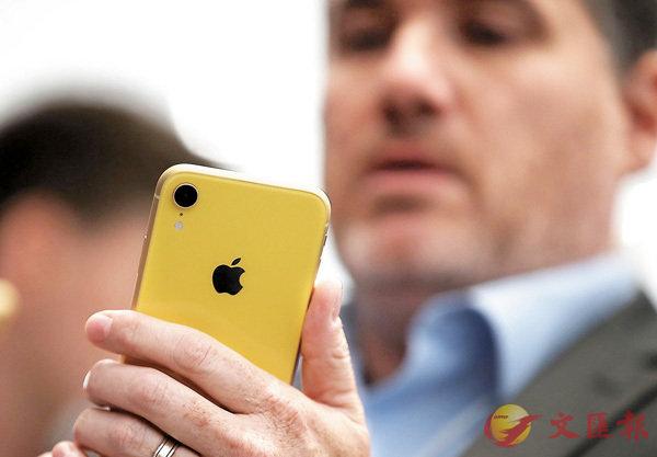 ■平價版iPhone XR提供黑、白、黃、藍、紅和珊瑚6種顏色。 法新社