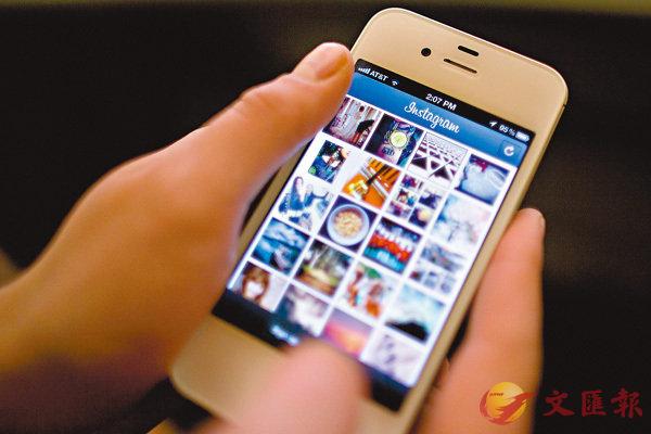 ■IG即是Instagram的簡稱。 資料圖片
