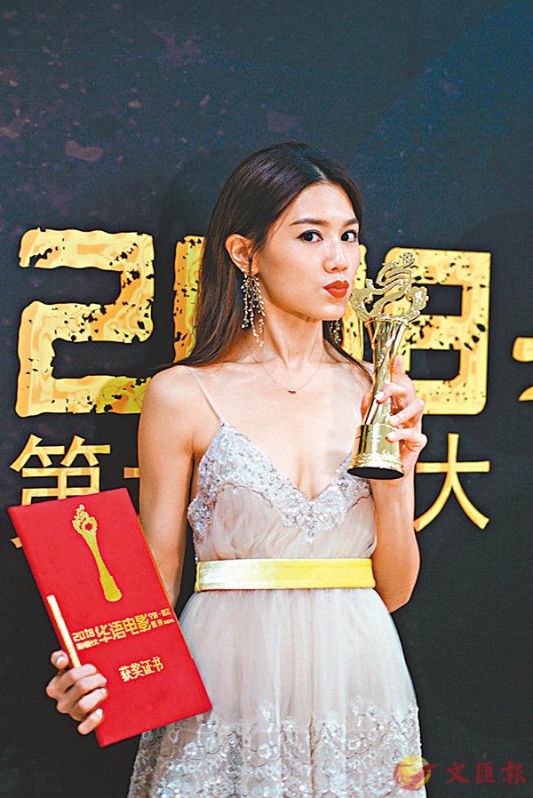 ■獲得「年度女演員」,周秀娜感到既意外又興奮。