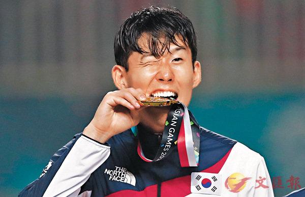 ■孫興民領銜韓國勇奪亞運男足金牌。  美聯社