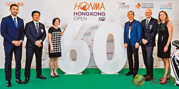 ■「香港高爾夫球公開賽」今年迎來第60屆。