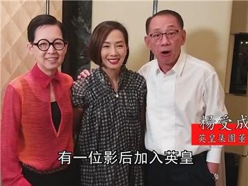 毛舜筠加盟英皇 楊受成¡G招牌更亮