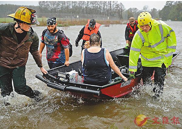 ■北卡州受困居民被救出。 法新社