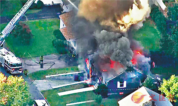 ■美國麻省波士頓以北3個城鎮,接連發生至少70宗氣體爆炸,造成最少1人死亡和逾25人受傷。 美聯社