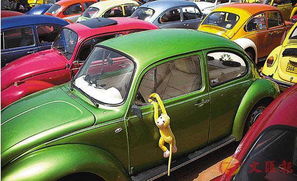 ■擁有80年歷史的「甲蟲車」將在明年停產。 美聯社