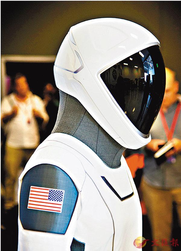 SpaceX太空衣。 法新社