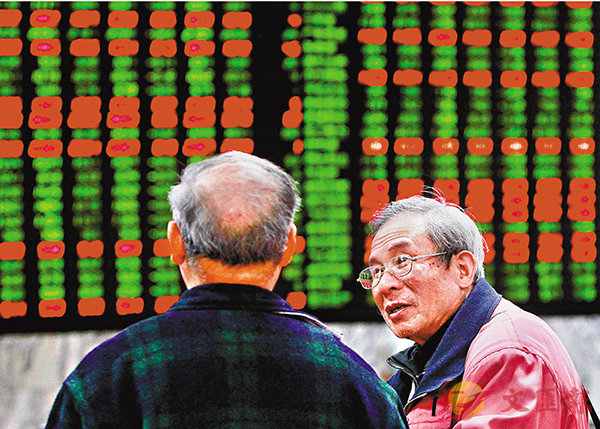 ■昨日A股兩市成交2,508億元人民幣,較前一交易日縮量逾百億元。 資料圖片