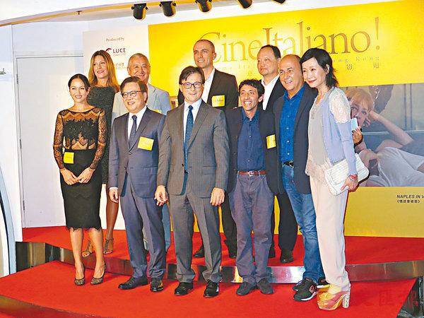 ■「香港意大利電影周」前晚舉行揭幕禮。