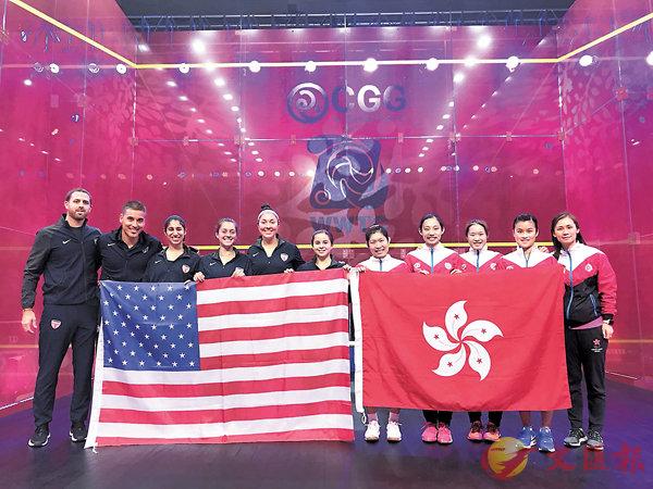 ■香港女子壁球隊與美國隊先禮後兵。 壁總提供