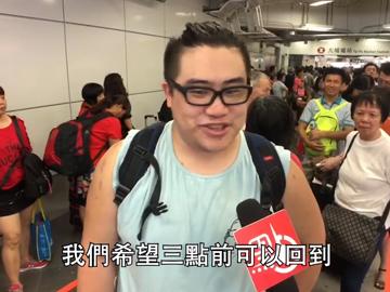 「山竹」遠離香港鐵路交通漸恢復