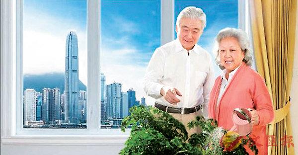 ■香港特區政府於2016年推出首批銀色債券供年滿65歲的香港居民認購。