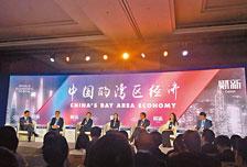 陳茂波:灣區需增招才吸引力