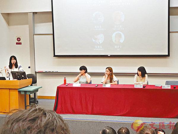 中大學生會公然邀「太陽花」頭目「播獨」