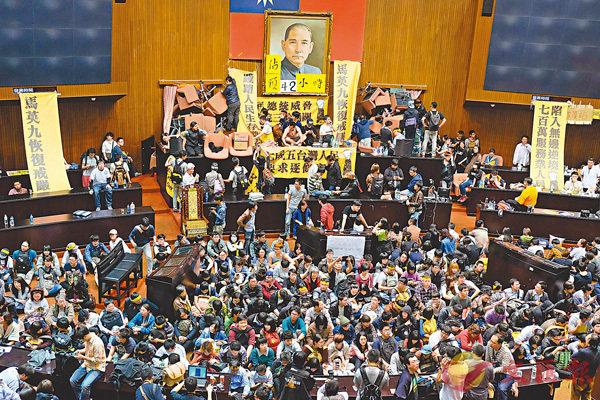 ■2014年3月,「台獨」勢力為反對兩岸簽署「服貿協議」發起「太陽花學運」,強佔台北「立法院」近兩個月。 資料圖片
