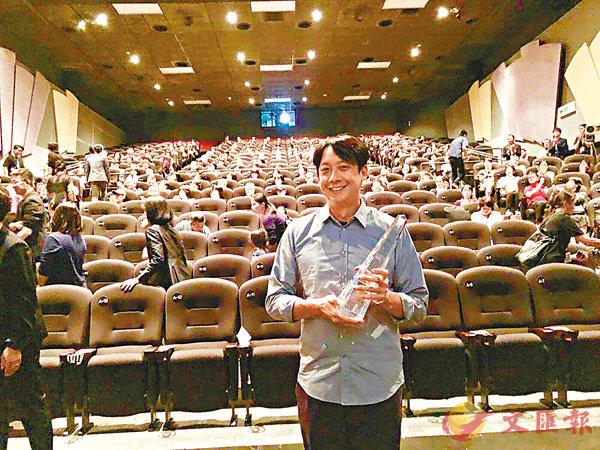 ■馮志強導演親自接過獎項,並越洋感謝各位觀眾。