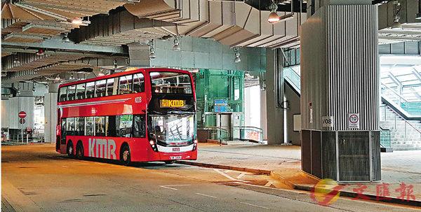 ■西九龍站巴士總站已啟用。