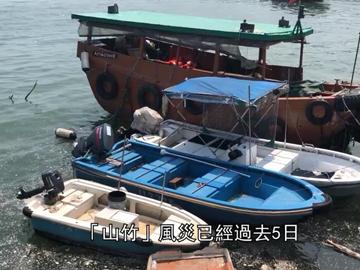 山竹風災后  市民西貢自發清理垃圾